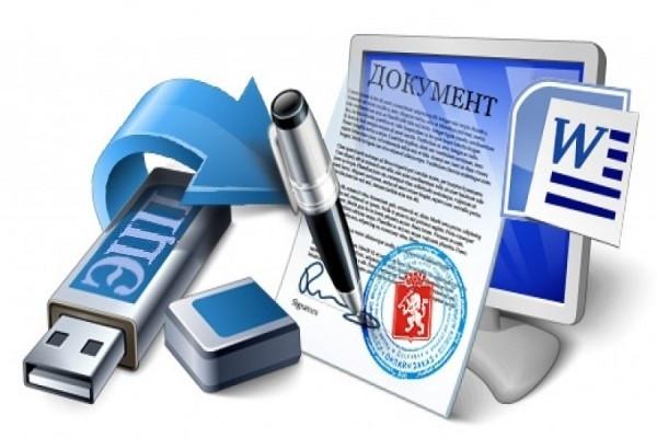 Эцп электронная отчетность регистрация ооо покровка