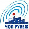 """Требуются Частные охранники ЧОП """"Рубеж"""""""