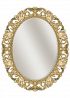 Декоративное зеркало Misty Аврора O.1021.BA.ZA Gold 750*945*50