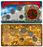 Набор монет 2018 года «ВС России» выпуск 2 !