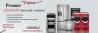 Ремонт холодильников, стиральных машин, водонагревателей Чехов, район