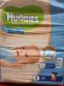 Продаю подгузники Хаггис ультра комфорт для мальчиков