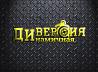 Реклама в городе Нефтекамск