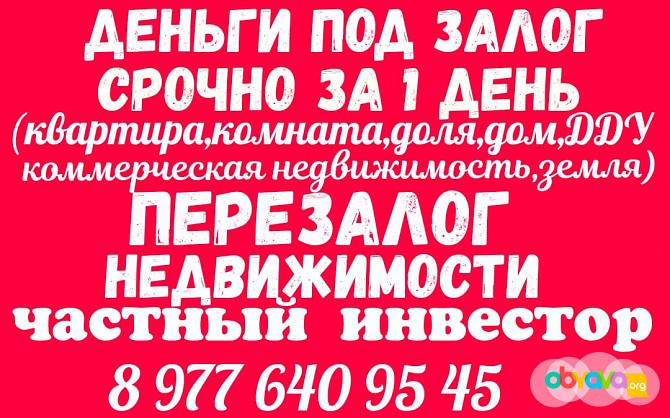 Частные займы отзывы виктория юшкевич