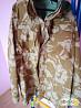 Куртка дождевик НАТО армейская