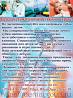 Имплантология, Протезирование, Ортодонтия. Стоматология