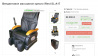 Великолепное массажное кресло