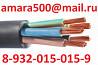Приобретаем кабель/провод на постоянной основе