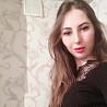 Лучший массаж в Москве
