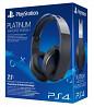 Продам беспроводную гарнитуру Sony Platinum Wireless Headset 7.1