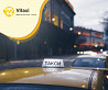 Требуются водители в Яндекс Такси на своем авто