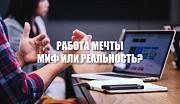 Cоmpудник с функциями админисmраmоpа