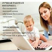 Специалист по рекламе в интернете