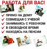 Менеджер в онлайн-магазин (совмещение)
