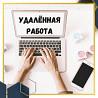 Администратор в интернет проект