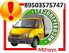 ARZгруз: перевозка габаритного и негабаритного груза.