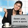 директор в интернет-магазин