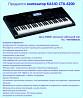 Продаётся синтезатор KASIO CTK-6200