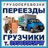 Такелажные услуги в Нижнем Новгороде недорого