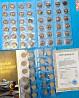 Продается набор монет ВОВ.