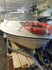 Продам Катер Ямаха SR-17 с мотором Ямаха F100 и телегой, обмен мотора