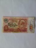 Десять рублей СССР