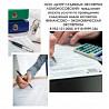 Финансово - экономическая экспертиза