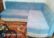 Химчистка дивана матраса / Уборка / Мойка окон