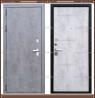 Входная дверь Лофт Серый камень / Белый камень 100 мм Россия