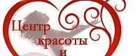 Эстетическая медицина Крым