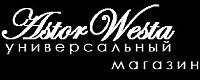 «AstorWesta» - Универсальный интернет-магазин